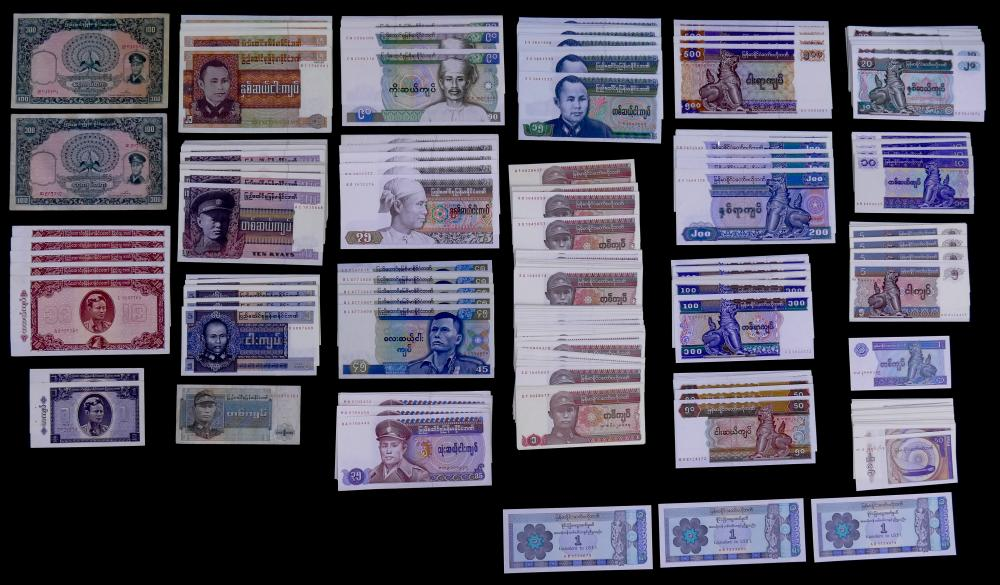 446pc Myanmar and Burma Banknotes UNC