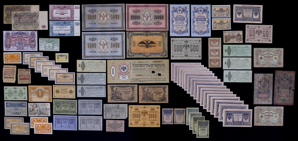 102pc Pre-Soviet Russia Banknotes