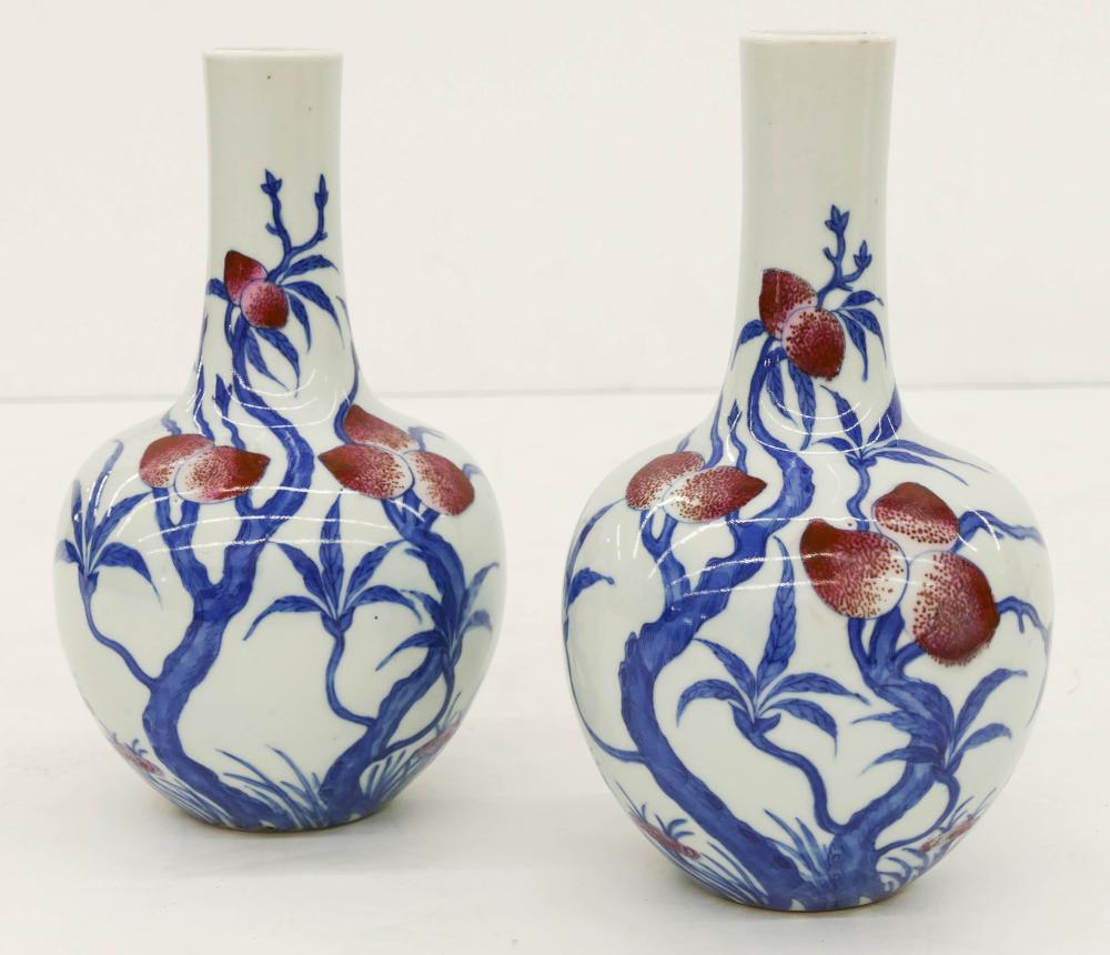Pair Chinese Yongzheng Peach Porcelain Bottle Vases 8''x5''