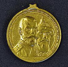 Russia 300th Anniversary of The Romanoff's Ruling Russia Medallion 1913 the