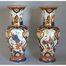 Pair of Yokohama Porcelain Vases Design Fullman, AK Kaiser, Germany 1970's