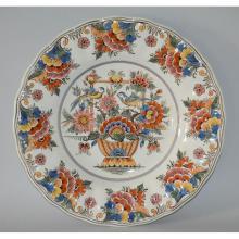 Vintage Hand Painted 14 ? Polychrome Delft Plate Charger Flowers & Birds, Royal Goedewagen