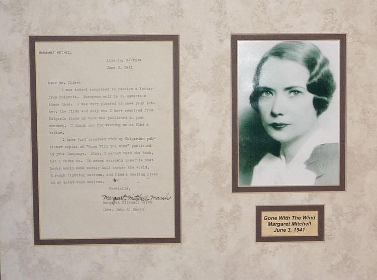 Margaret Mitchell TLS 1941