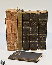 6V Antique Science HISTORY OF CHEMISTRY James Cutbush John Dalton Ure Dictionary Nicholson Phosphorus Uranium Acids Alcohols Folding Plates Leather Binding