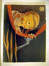 Lot 3110: 5V Signed Limited Decorative ART HISTORY & REFERENCE Frace Le Laude Testori Boller Japanese Woodcut Lindstrand Alaska Harm Africa