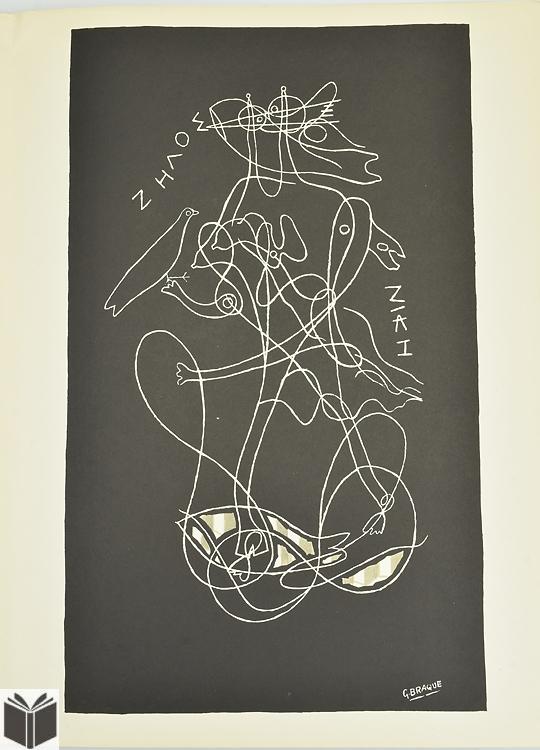 2pcs Georges Baroque Vintage Derriere Le Miroir 1951 1970 Cu