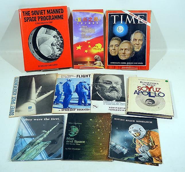 32Pcs Soviet Russian VINTAGE SPACE PROGRAM BOOKS & EPHEMERA
