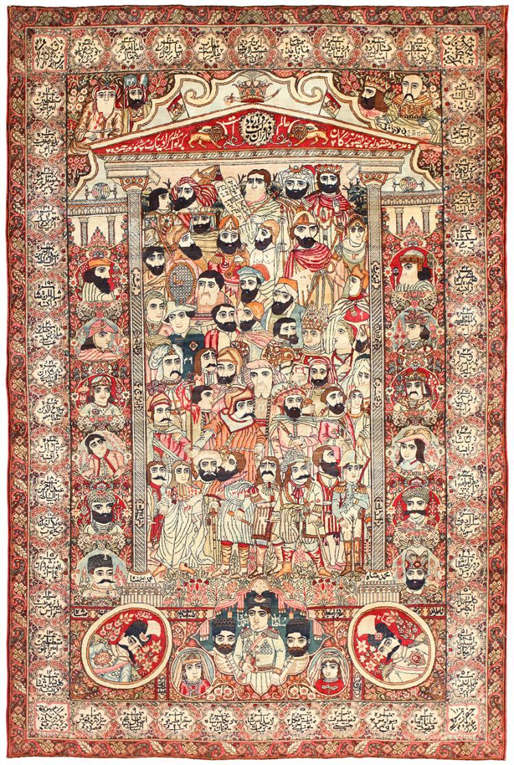 Mashahir Antique Persian Kerman Rug 49063