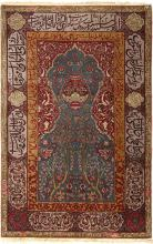 Antique Prayer Design Agra Indian Rug