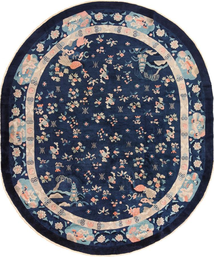 Oval Navy Blue Background Antique Chinese Rug