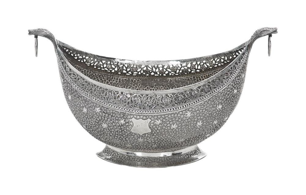 Indian Presentation Silver Kashkul-Form Bowl