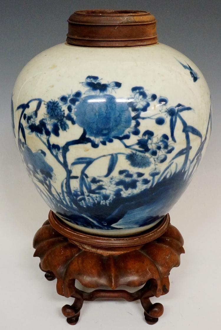 a chinese blue and white ginger jar. Black Bedroom Furniture Sets. Home Design Ideas