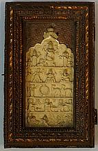 An Andhra Pradesh or Telengana plaque, the cream ceramic shaped arched tile