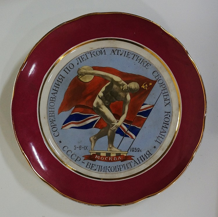 A Russian porcelain shaped circular plate painted to the centre with a disc
