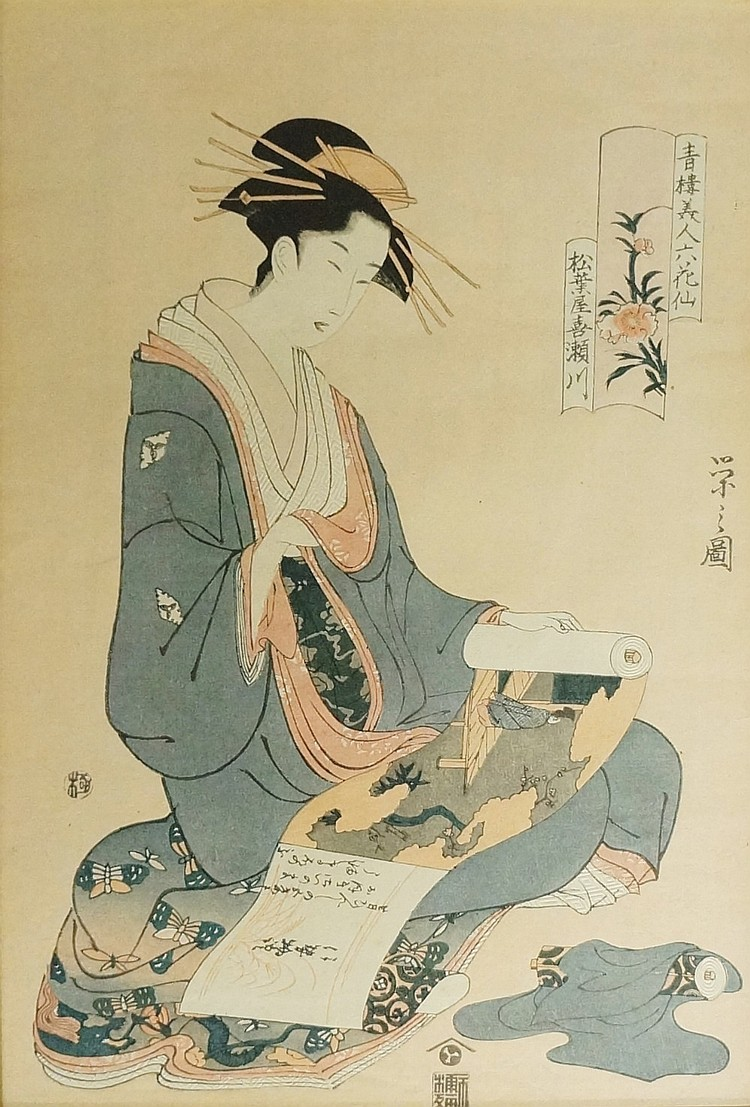 Two Japanese woodblock prints of seated females, one reading a scroll, the