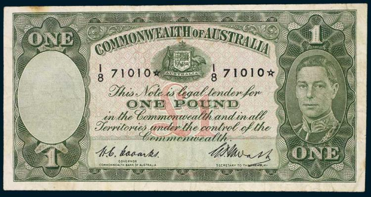 Aust. Banknotes - Star Notes