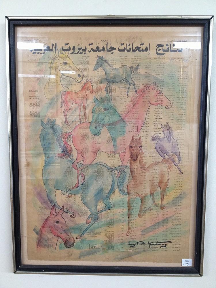 WATERCOLOR OF ARABIAN HORSES.