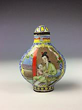 Fine Chinese , closionne  snuff bottle, marked