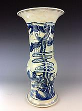 Chinese blue and white porcelain vessel with pine tree and cranes, double circle mark on base.