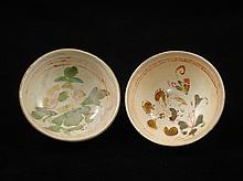 Important 11th Century Liao / Jing Dynasty, two of Chinese Red-Green glazed bowls, decorated