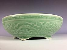 Chinese porcelain washer, celadon glazed, decorated & marked