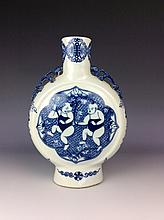 Chinese blue and white porcelain moon flask bottle decorated with  children at play and lotus leaves, four character mark on base.