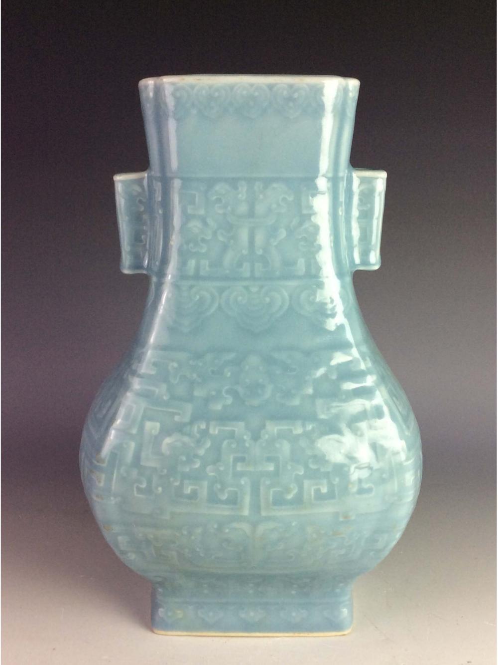 Fine Chinese Arts, Antiques & Estates Auction