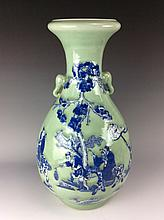 Rare Chinese celadon procelain vase with blue & white decoration,
