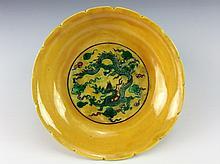 Chinese procelain plate, yellow ground, wucai decorated,  marked
