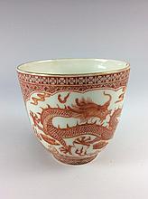 Fine Chinese underglazed red porcelain bowl