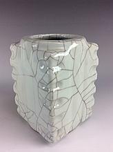 Chinese Song Gun style Guan vase