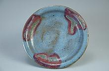 Vintage Chinese Song / Jin Junyao or style porcelain bowl