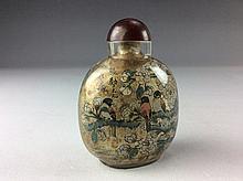 Rare & Fine Inner painting Snuff bottle, signed