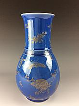 Rare Chinese porcelain vase, decorated gilt on blue glazed
