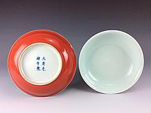 Pair of Chinese  Red glazed plates, marked