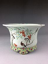 Fine Chinese famille rose porcelain Pot, marked