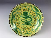 Fine yellow & green Chinese Porcelain dish,