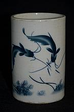 Chinese blue & white glaze brush pot, marked
