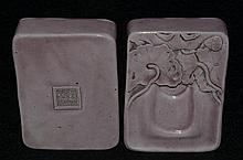 Fine Chinese purple glazed porcelain box, marked