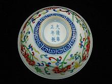 Rare Chinese Daocai bowl, marked