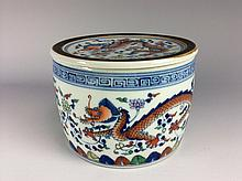 Chinese  porcelain wucai pot with cover, marked