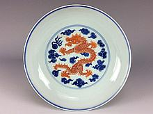 Rare & Fine Chinese B&W; with underglaze red dragons, procelain plate, marked