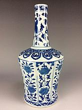 Fine Chinese blue & white porcelain vase, marked