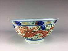 Rare & Fine Chinese Wucai procelain bowl, marked