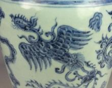 Chinese porcelain vase, blue & white, decorated and marked