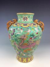 Rare Chinese porcelain green ground with famille rose  glazed vase,  marked