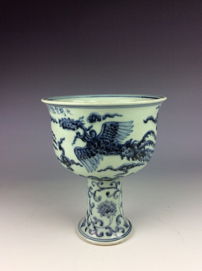 Chinese porcelain cup, blue & white glazed, decorated & marked