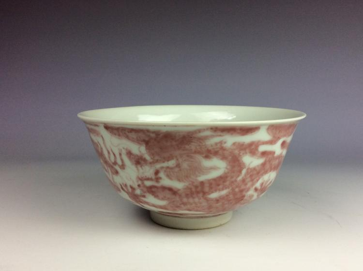 Vintage Chinese porcelain bowl,  underglazed red, decorated, marked