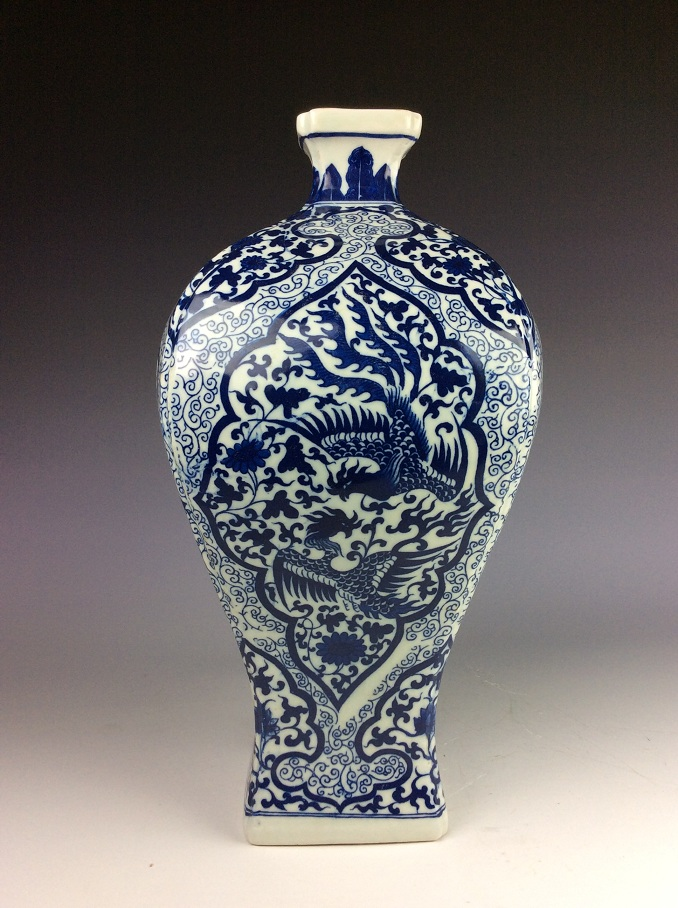 Chinese porcelain vase, blue & white glazed, decorated & marked