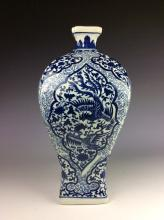 Chinese porcelain vase, blue & white glazed, decorated & marked